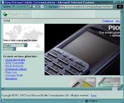 náhľad sonyerricsson.com