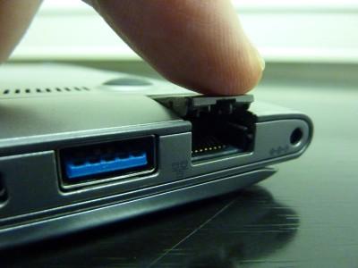 Laptop Samsung Series 5: Ethernet
