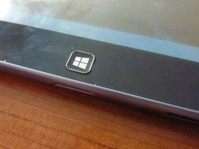 Samsung ATIV SmartPC: home button