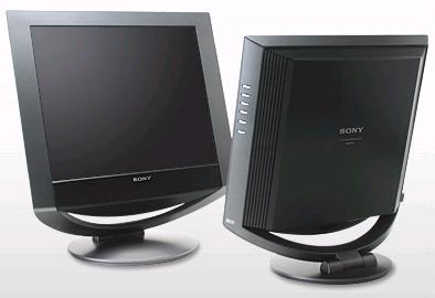 Jedinečný dizajn SONY. Doteraz raritný jav medzi počítačovými monitormi.